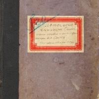 2008-02-12_19439_Uchebna-1905-1906