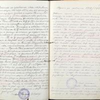 2008-02-12_19460_Uchebna-1905-1906