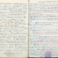 2008-02-12_19499_Uchebna-1905-1906
