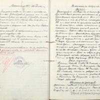 2008-02-12_19500_Uchebna-1905-1906