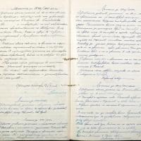 2008-02-12_19504_Uchebna-1905-1906