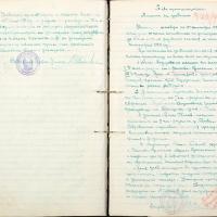 2008-02-12_19472_Uchebna-1905-1906