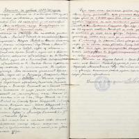 2008-02-12_19474_Uchebna-1905-1906
