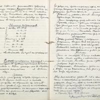 2008-02-12_19503_Uchebna-1905-1906