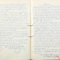 2008-02-12_19512_Uchebna-1905-1906