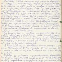 2009-03-14_01041_M-O-Letopisna_kniga-do_1996
