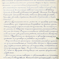 2009-03-14_00998_M-O-Letopisna_kniga-do_1996
