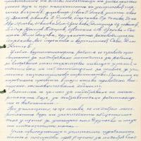 2009-03-14_01000_M-O-Letopisna_kniga-do_1996