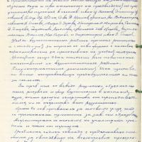 2009-03-14_01001_M-O-Letopisna_kniga-do_1996