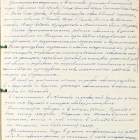 2009-03-14_01006_M-O-Letopisna_kniga-do_1996