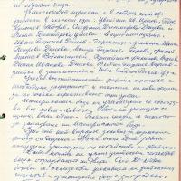 2009-03-14_01009_M-O-Letopisna_kniga-do_1996