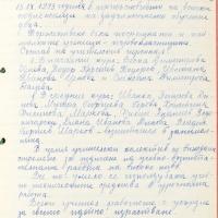 2009-03-14_01011_M-O-Letopisna_kniga-do_1996