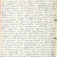 2009-03-14_01021_M-O-Letopisna_kniga-do_1996