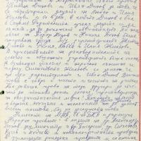 2009-03-14_01022_M-O-Letopisna_kniga-do_1996