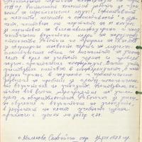 2009-03-14_01023_M-O-Letopisna_kniga-do_1996