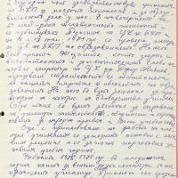 2009-03-14_01026_M-O-Letopisna_kniga-do_1996