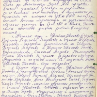 2009-03-14_01027_M-O-Letopisna_kniga-do_1996