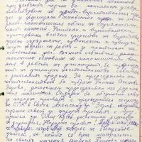 2009-03-14_01028_M-O-Letopisna_kniga-do_1996