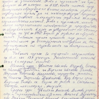2009-03-14_01030_M-O-Letopisna_kniga-do_1996