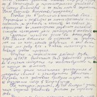2009-03-14_01031_M-O-Letopisna_kniga-do_1996