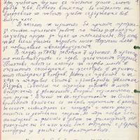 2009-03-14_01035_M-O-Letopisna_kniga-do_1996