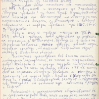 2009-03-14_01043_M-O-Letopisna_kniga-do_1996