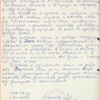 2009-03-14_01045_M-O-Letopisna_kniga-do_1996