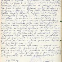 2009-03-14_01049_M-O-Letopisna_kniga-do_1996
