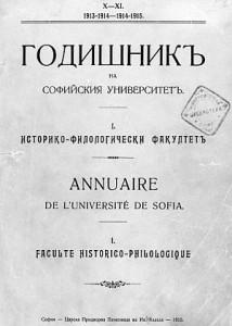 pp20-22-7