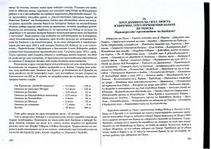 2009_05_03_11748_O-M-Feliks_Kanic